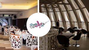 Rooftop restaurant & club «PartyFon»